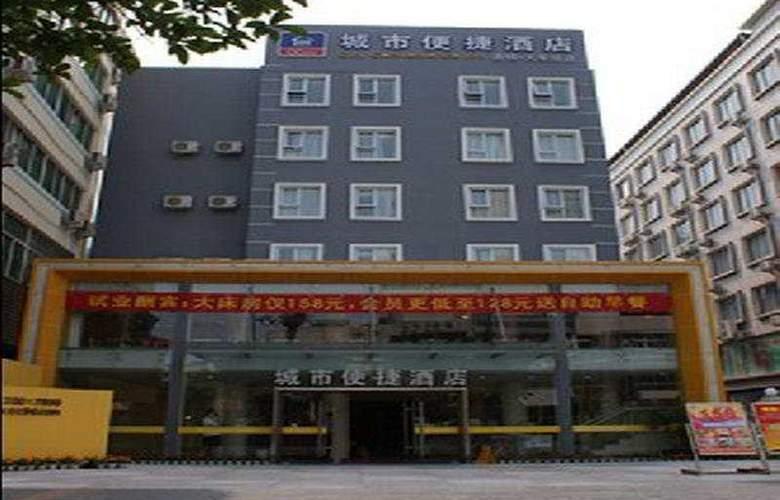 City Convenience Inn - Hotel - 0