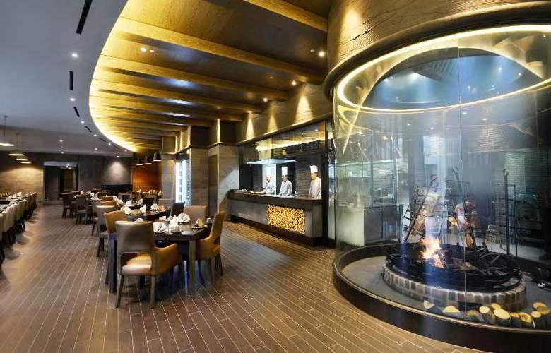 Jeju Grand Hotel - Restaurant - 15