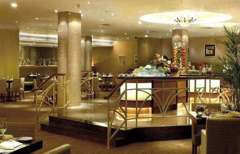 New World - Restaurant - 6