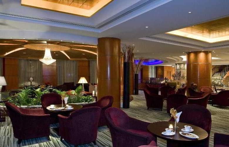 The Westin, Dhaka - Hotel - 19