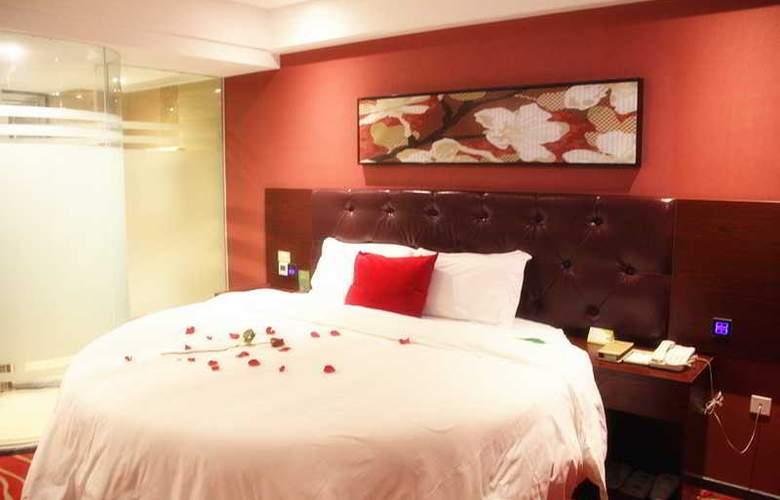 CYTS Shanshui Trends Hotel (Nanjing South Railway) - Room - 1