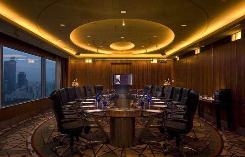 Hilton Shanghai Hongqiao - Conference - 18
