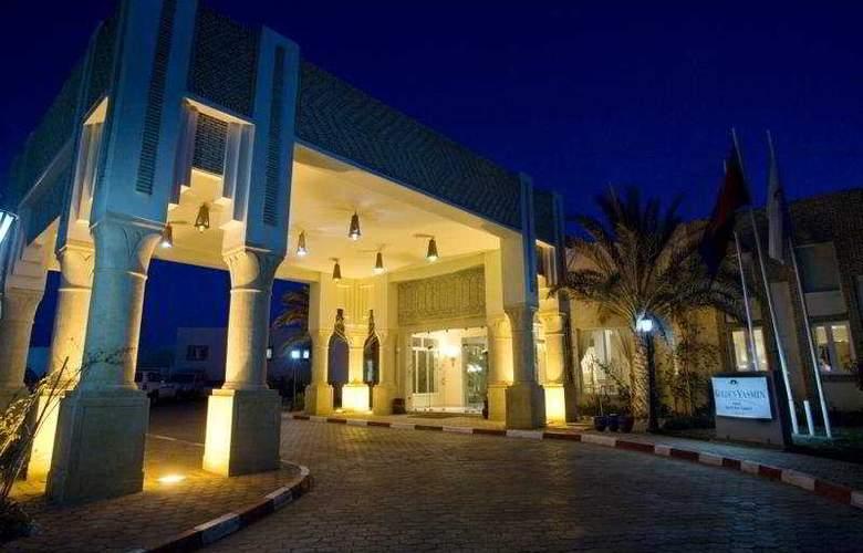 Ras El Ain - Hotel - 0
