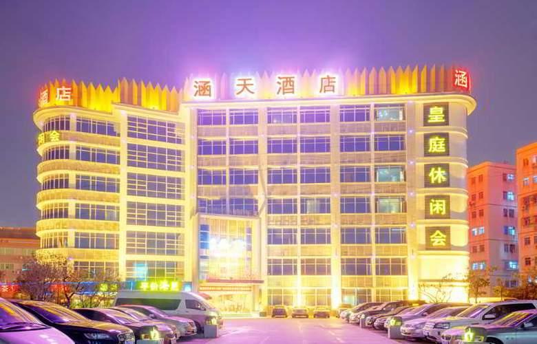 Euro Garden Hotel Guangzhou - Hotel - 5