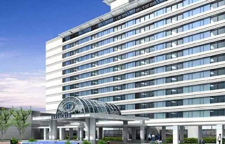 Hilton NY JFK Airport - Hotel - 0
