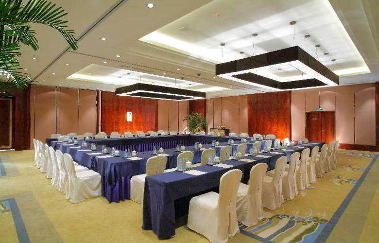 New Century Grand Changchun - Conference - 6