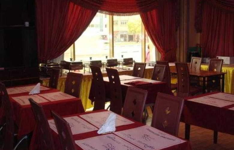 Gulf Pearl - Restaurant - 5