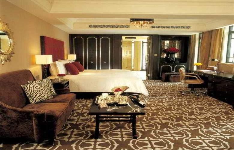 The Langham Yangtze Boutique - Room - 5