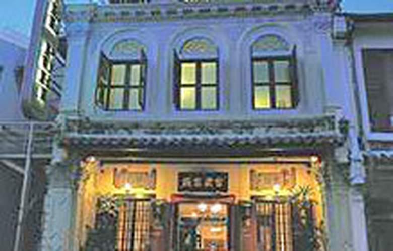 Puri Melaka - Hotel - 0