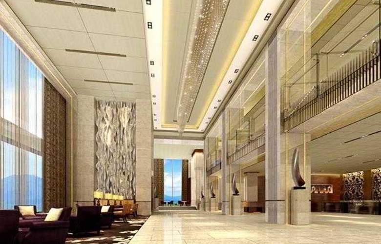 Renaissance Shanghai Caohejing - Hotel - 25