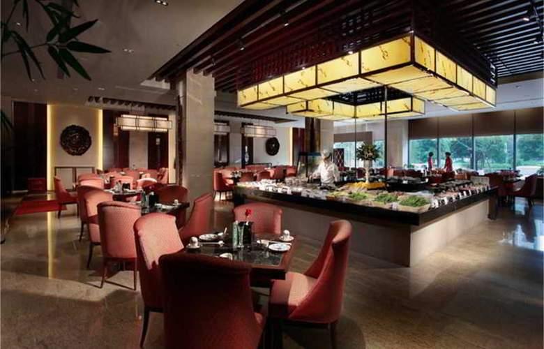 White Swan Hotel Changsha - Bar - 4