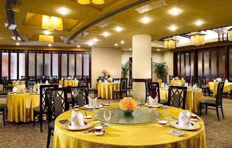 Sofitel Dongguan Golf Resort - Hotel - 37