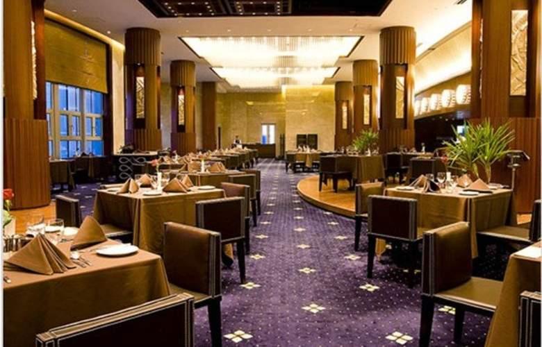 Ramada Plaza Gateway - Restaurant - 12