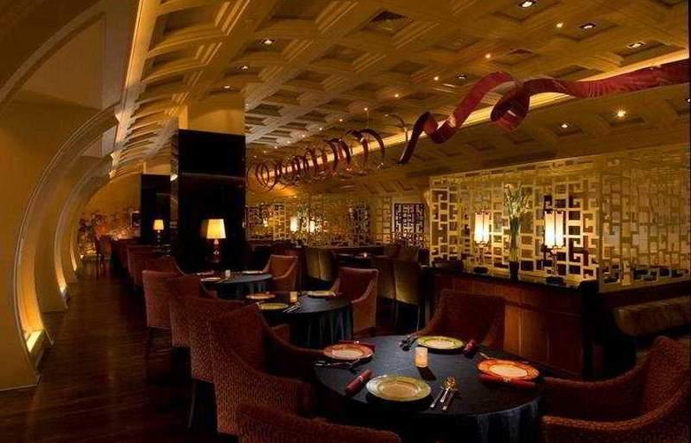 Hilton Wangfujing - Restaurant - 3