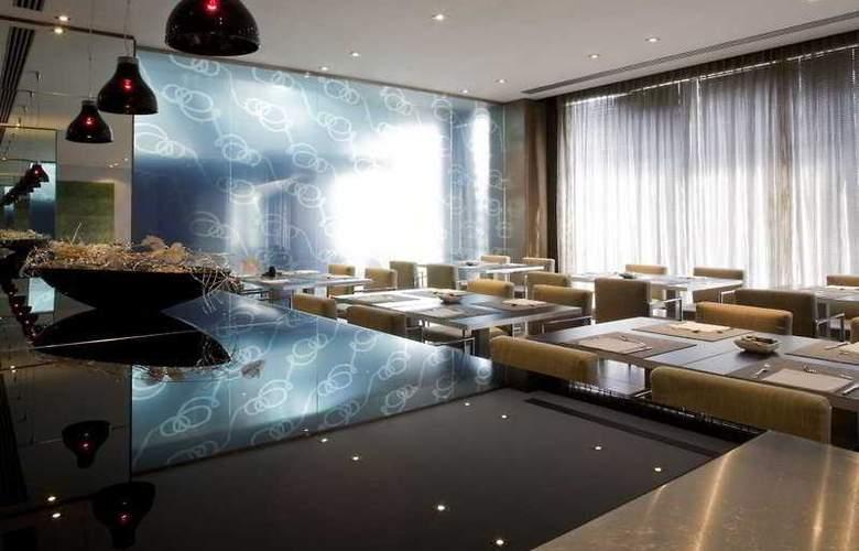 AC Brescia - Restaurant - 6