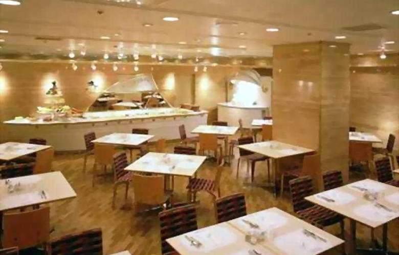 Shinjuku Prince - Restaurant - 5