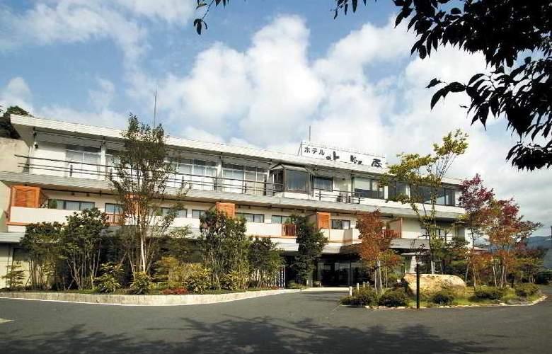 Hotel Kitanoya - Hotel - 2