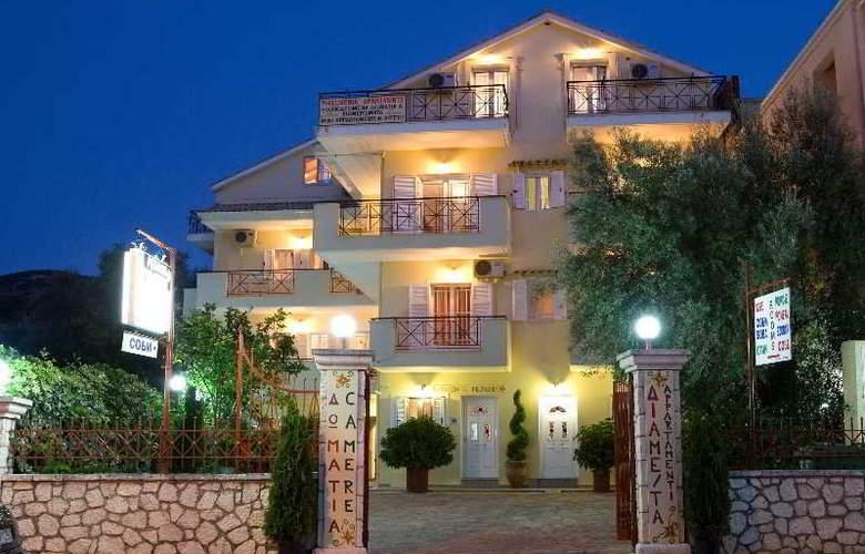 Pansion Filoxenia Apartments & Studios - Room - 23