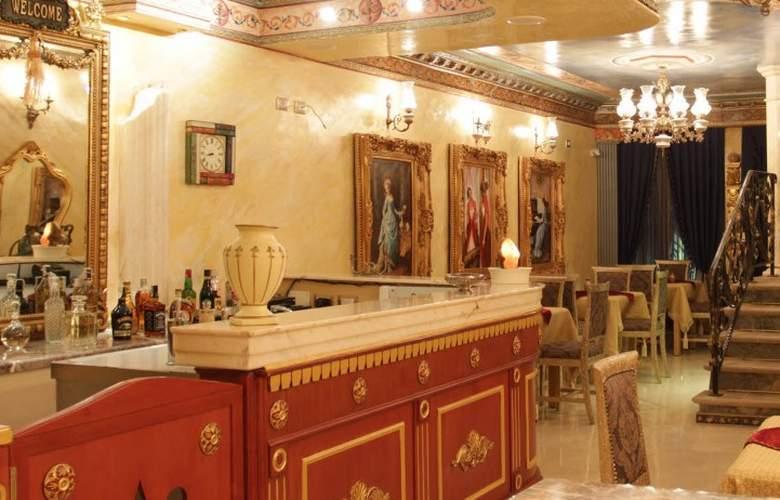 Vila Fernando Boutique - Hotel - 0