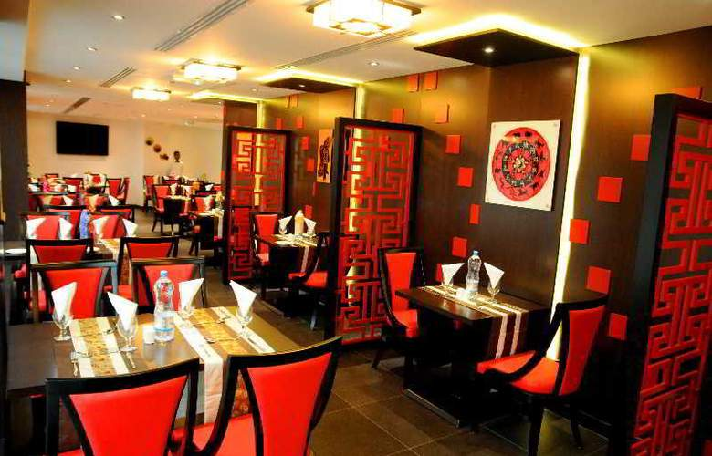 Howard Johnson Hotel Bur Dubai - Restaurant - 14
