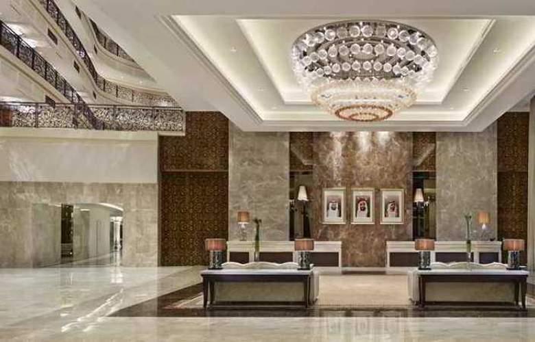 Waldorf Astoria Dubai Palm Jumeirah - General - 1