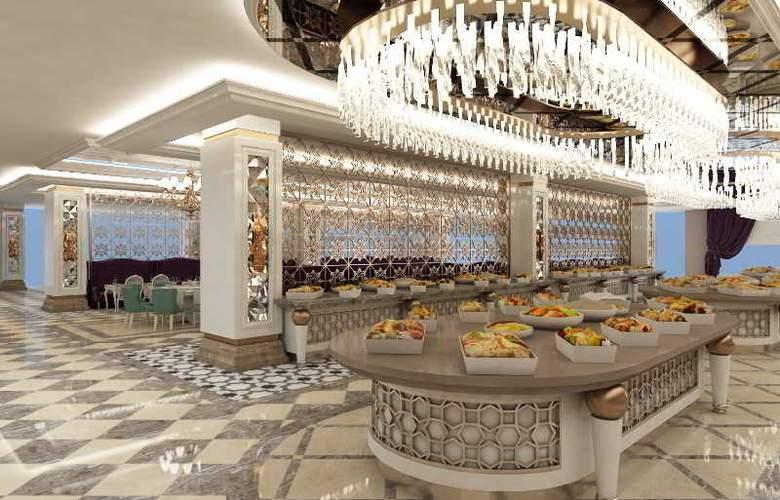 Dream World Aqua Hotel - Restaurant - 7