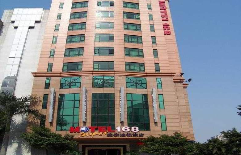 Motel 168 North Tianhe Road - General - 2