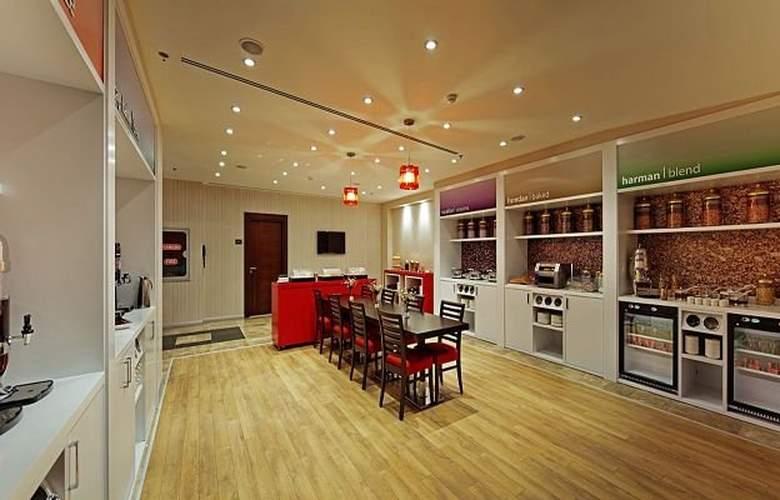 Hampton by Hilton Cluj-Napoca - Restaurant - 3