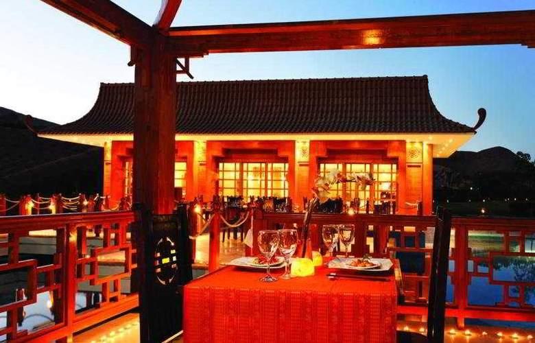 Movenpick Taba Resort - Restaurant - 9