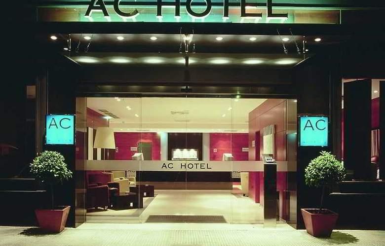 H2 Castellon - Hotel - 0