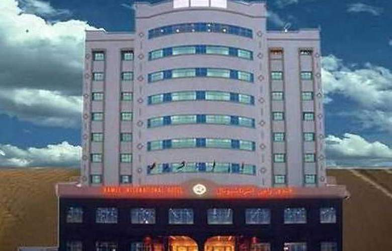 Ramee International Hotel - Hotel - 0