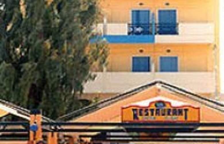 Itanos - Hotel - 0