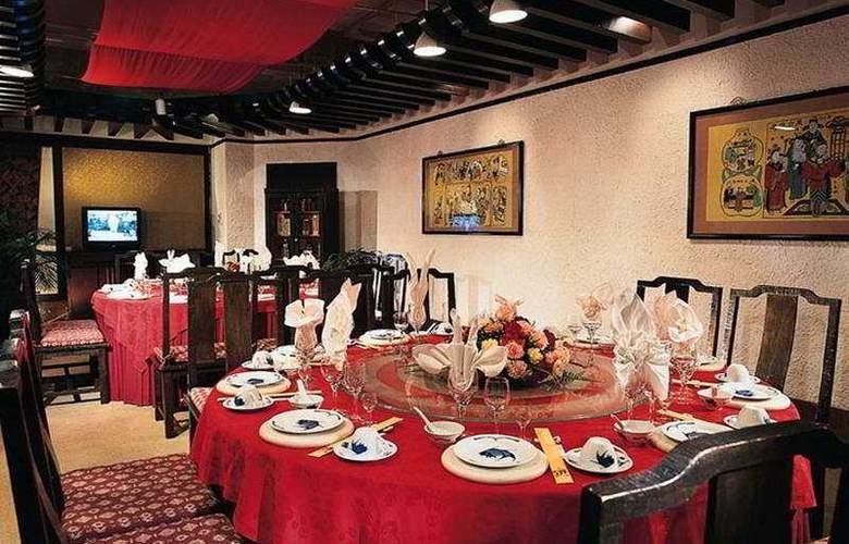 Huanhai Gloria Inn Qingdao - Restaurant - 6
