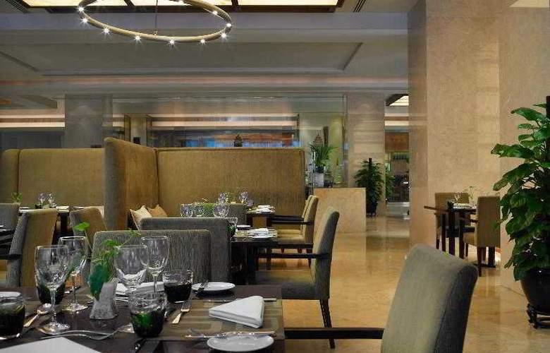 The Westin Beijing, Financial Street - Restaurant - 20