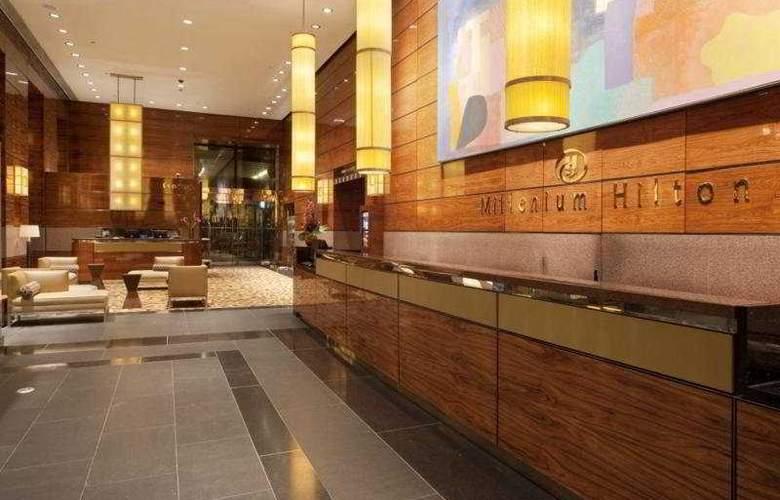Millennium Hilton New York Downtown - General - 2