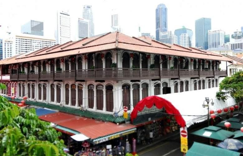 Santa Grand Lai Chun Yuen - Hotel - 9