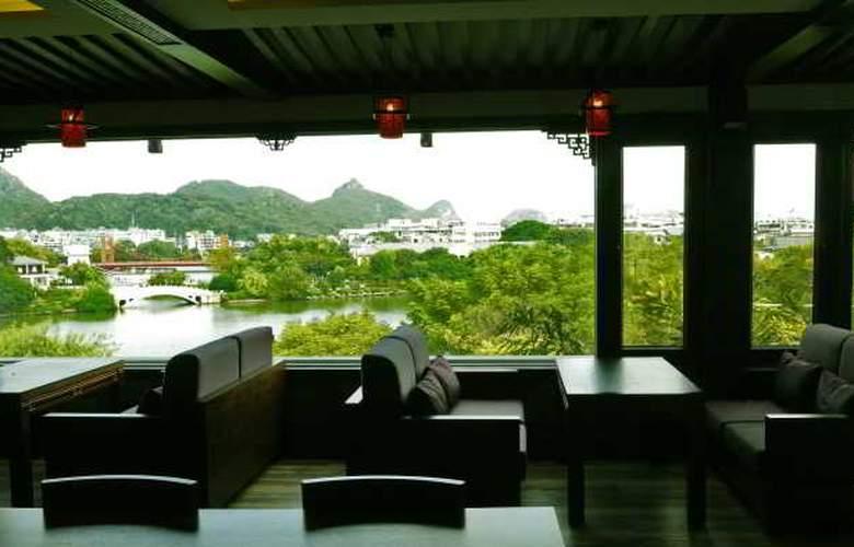 Guilin JIngGuanMingLou Museum Hotel - Restaurant - 0