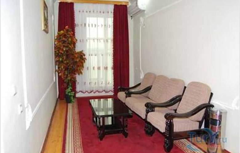 Araz Hotel - General - 2