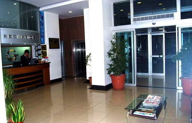 Grand Urfa Hotel - General - 1