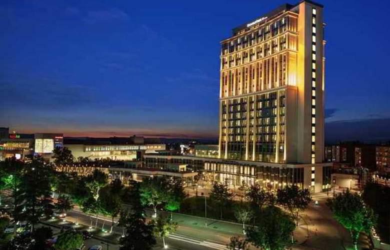 Doubletree by Hilton Malatya Turkey - Hotel - 0