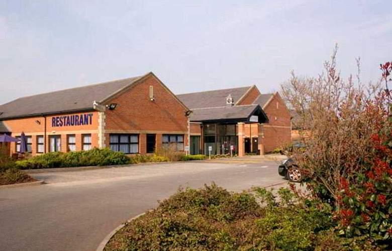 Appleby Park Hotel - General - 2