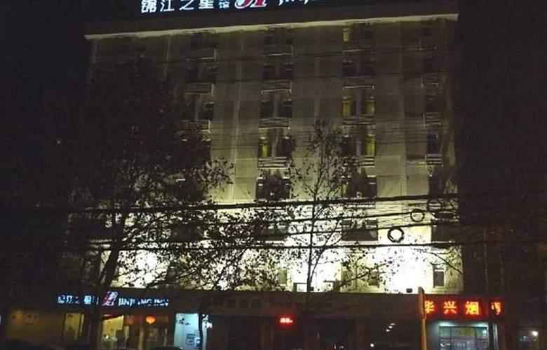 Jinjiang Inn (Dongmen,Xi´an) - Hotel - 7