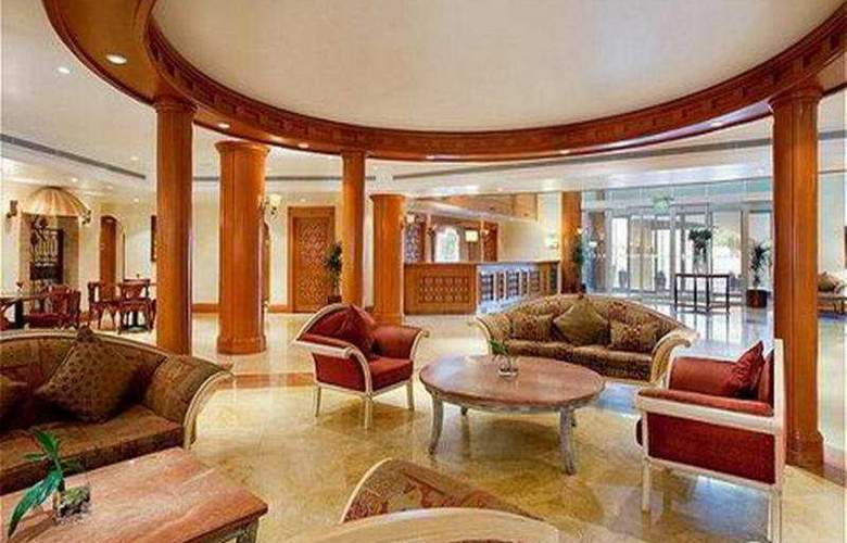 Holiday Inn Al Khobar - General - 2