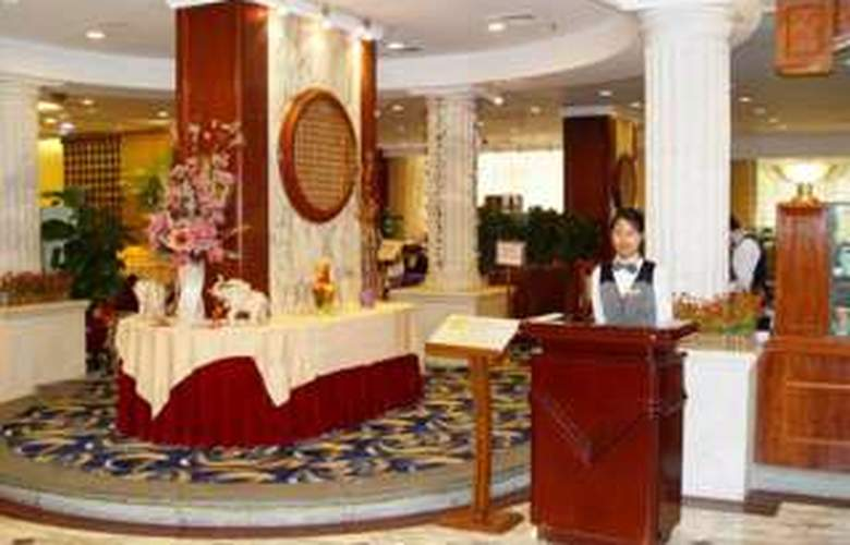 Guangdong Victory Hotel - Restaurant - 5