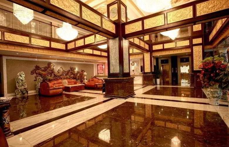 Guomao Jiari - Hotel - 0