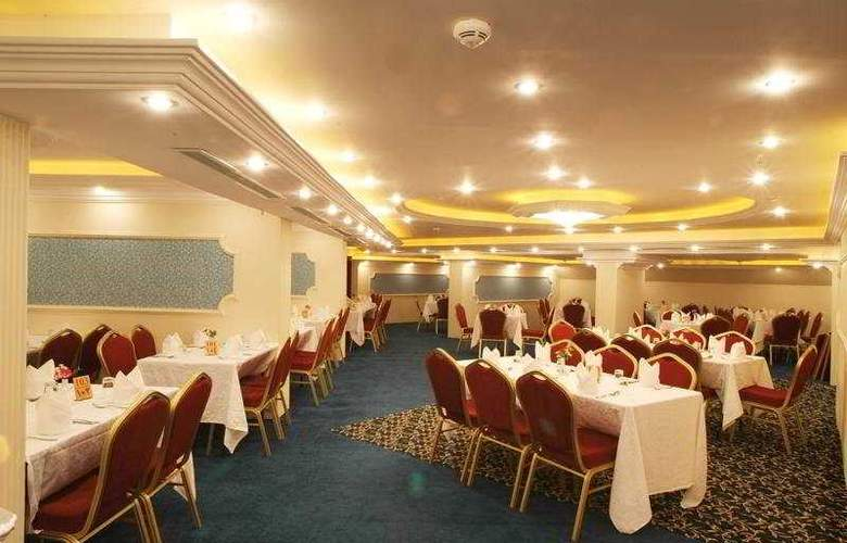 Makkah Dar Al Manasek - Restaurant - 6