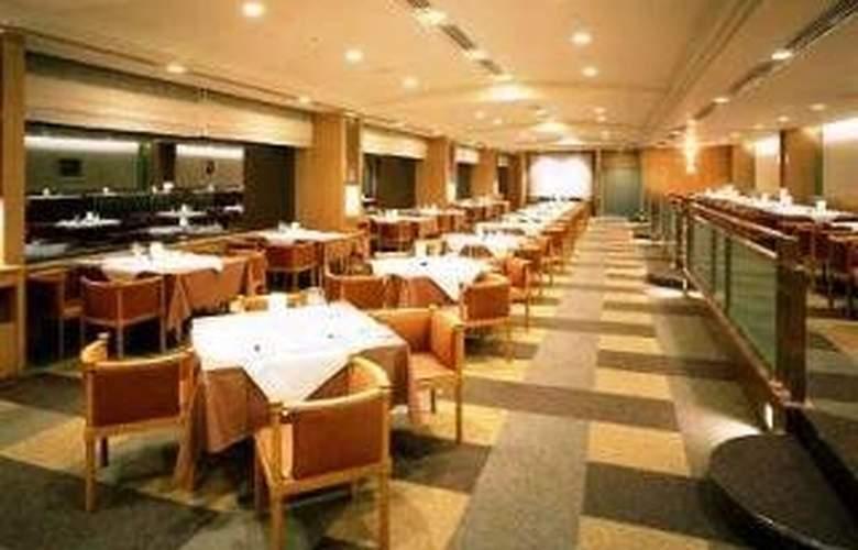 Aso Resort Grandvrio - General - 2