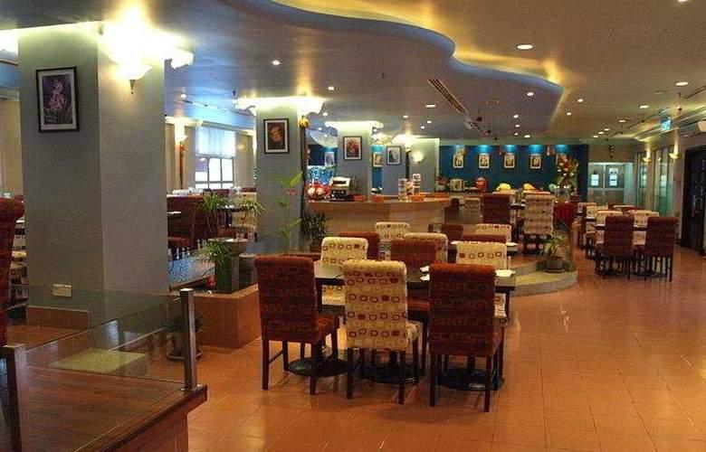 Hotel Maluri Kuala Lumpur - Restaurant - 4