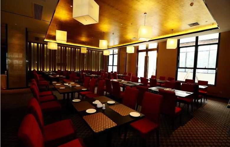 Guangzhou Hong Yuan Hotel - Restaurant - 3