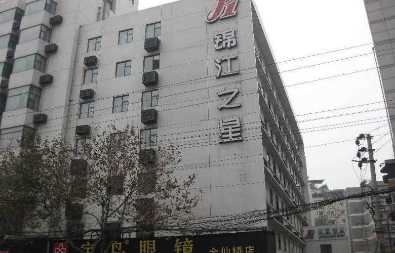Jinjiang Inn (Jinxianqiao Road,Chengdu) - Hotel - 4